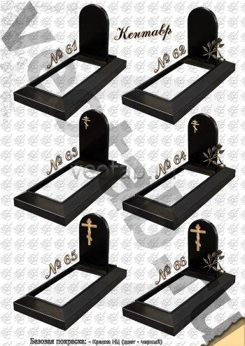 Кентавр металлический #061-066 - №61, №62, №63, №64, №65, №66