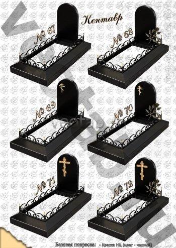 Кентавр металлический #067-072 - №67, №68, №69, №70, №71, №72