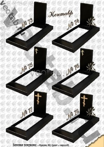 Кентавр металлический #073-078 - №73, №74, №75, №76, №77, №78
