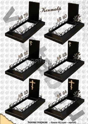 Кентавр металлический #079-084 - №79, №80, №81, №82, №83, №84