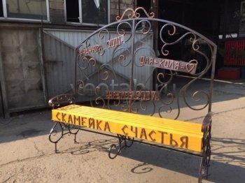 Садовая скамейка #00113