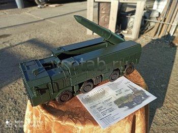 "Кованый подарок #067 ""Искандер"" (шкатулка/мини-бар)"