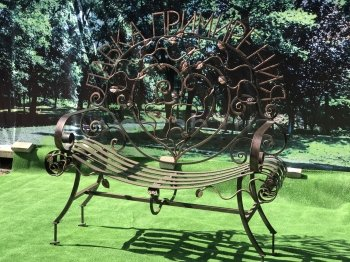 Садовая скамейка #0004