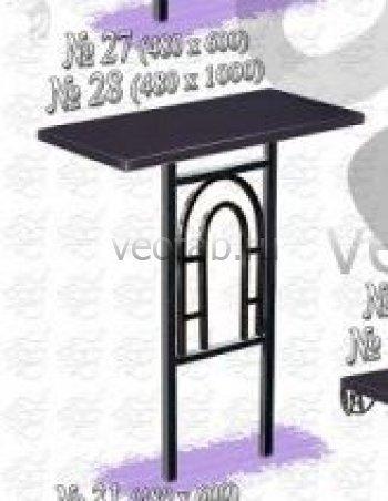"Стол металлический серии #027 - №27 и №28 ""Арка"""