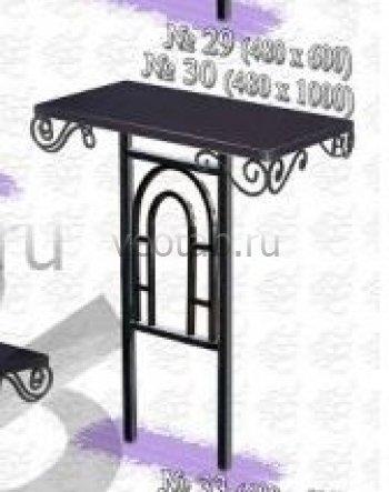 "Стол металлический серии #029 - №29 и №30 ""Арка"""