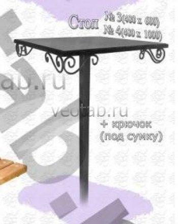 Стол металлический серии #003 - №3 и №4