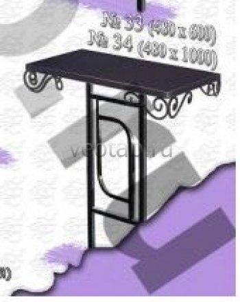 """Стол металлический серии #033 - №33 и №34 """"Парус"""""""