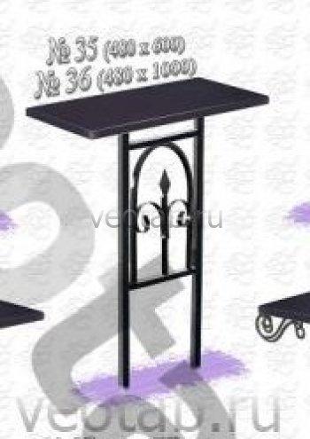 "Стол металлический серии #035 - №35 и №36 ""Пика"""