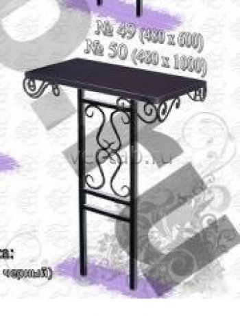 Стол металлический серии #049 - №49 и №50