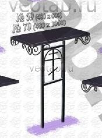 "Стол металлический серии #069 - №69 и №70 ""Крест"""