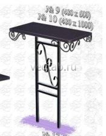"Стол металлический серии #009 - №9 и №10 ""Бант"""