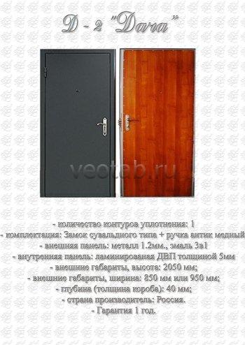 Кованая дверь #5