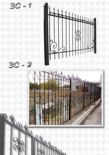 Забор кованый #0014