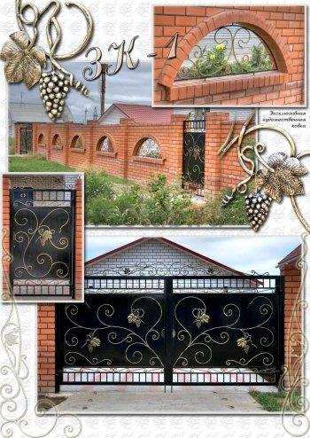 Ворота кованые #10