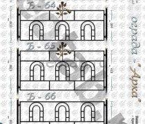 Оградки #12