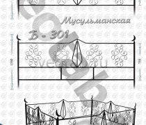 Оградки #22