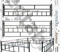 Оградки #40
