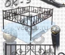 Эксклюзивная Кованная Ограда серии ОК-005