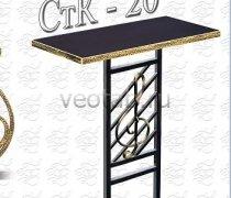 Стол кованный СтК-020