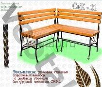 Скамья кованная СкК-021