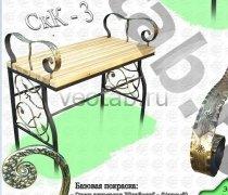 Скамья кованная СкК-003