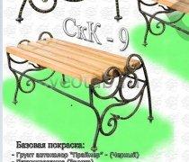 Скамья кованная СкК-009