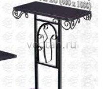 "Стол металлический серии #025 - №25 и №26 ""Тюльпан"""