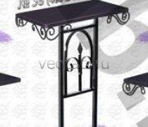 "Стол металлический серии #037 - №37 и №38 ""Пика"""