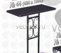 Стол металлический серии #043 - №43 и №44