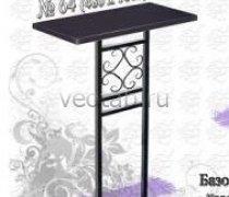 """Стол металлический серии #063 - №63 и №64  """"Ромб"""""""