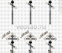 Крест металлический серии #120 (№120-125) большой