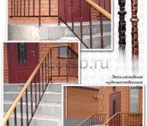 Перила арт.0020 ограждение лестничное/балконное кованое