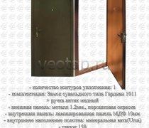 Кованая дверь #42