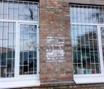 Кованные решетки на окна #85