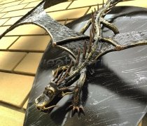 Кованый подарок #045 (дракон)