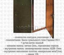 Входная дверь #9